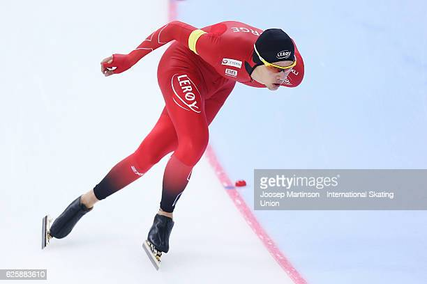 Allan Dahl Johansson of Norway competes in Junior Men's 3000m during day one of ISU Junior World Cup Speed Skating at Minsk Arena on November 26 2016...
