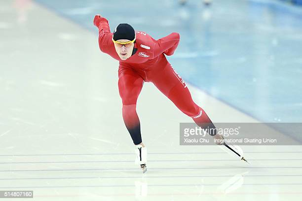 Allan Dahl Johansson of Norway competes in the Men 1500m on day one of the ISU Junior Speed Skating Championships 2016 at the Jilin Speed Skating...