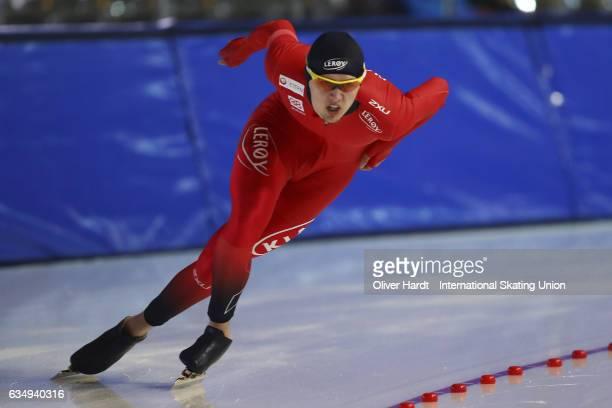 Allan Dahl Johansson of Norway competes in the Men Jun 1000m race during the ISU Junior World Cup Speed Skating Day 1 at the Gunda Niemann Stirnemann...