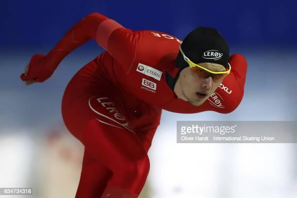 Allan Dahl Johansson of Norway competes in the Men Jun 500m race during the ISU Junior World Cup Speed Skating Day 1 at the Gunda Niemann Stirnemann...