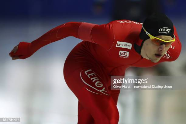 Allan Dahl Johansson of Norway competes in the Men Jun 500m race during the ISU Junior World Cup Speed Skating Day 1 at the Gunda Niemann Stirnemann...
