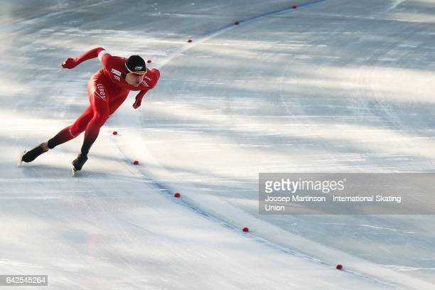 Allan Dahl Johansson of Norway competes in the men's 1000m during day two of the World Junior Speed Skating Championships at Oulunkyla Sports Park on...