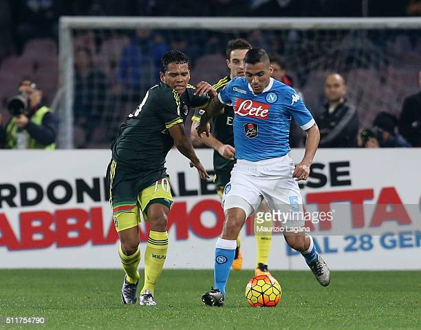 Allan of Napoli competes for the ball with Carlos Bacca of Milan during the Serie A between SSC Napoli and AC Milan at Stadio San Paolo on February...