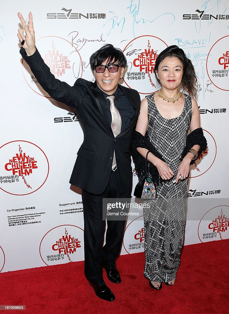 Allen Chow (L) attends the 4th New York Chinese Film Festival Opening Night at Alice Tully Hall at Lincoln Center on November 5, 2013 in New York City.