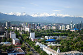 Panoramic view over the Skyline from Almaty City (Kazakhstan).