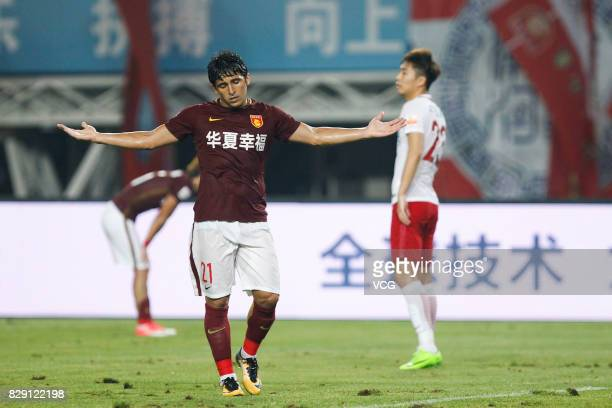 Aloisio of Hebei China Fortune reacts during the 21st round match of 2017 China Super League between Hebei China Fortune FC and Shanghai SIPG FC at...