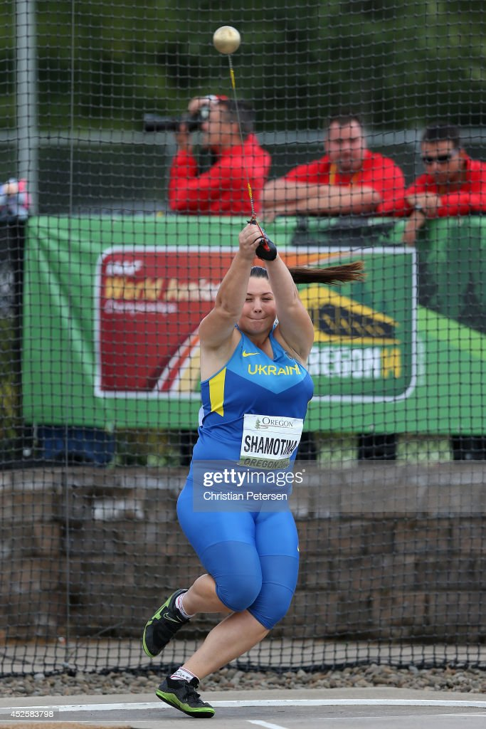 Al'ona Shamotina of Ukraine throws the hammer during the finals of the women's hammer throw during day two of the IAAF World Junior Championships at...