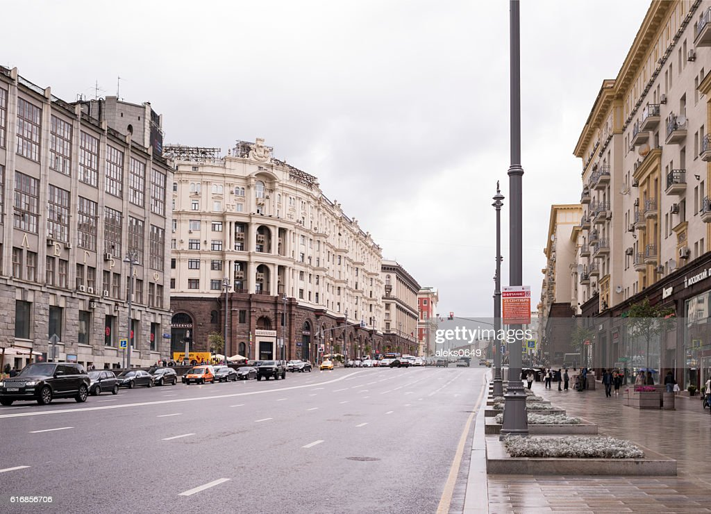 Along Tverskaya Street moving cars and pedestrians : Stock Photo