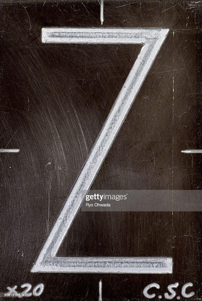 Alphabet letter 'Z'