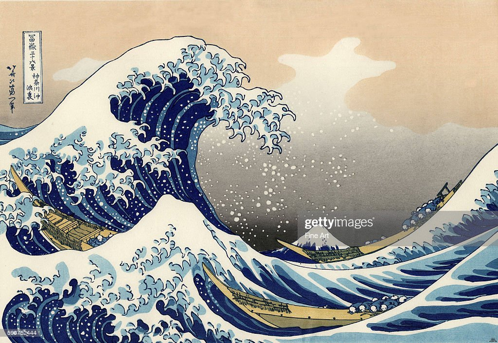 Also known as The Great Wave the print is from the series ThirtySix Views of Mount Fuji Located in a private collection | Location near Kanagawa Japan