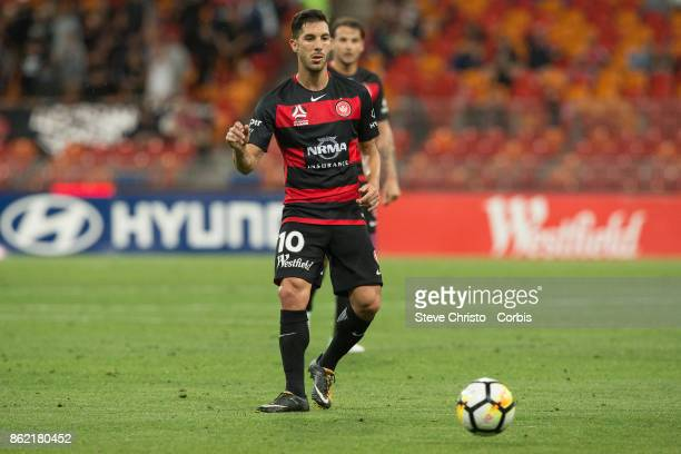 Alvaro Cejudo of the Wanderers dribbles the ball during the round one ALeague match between the Western Sydney Wanderers and the Perth Glory at...