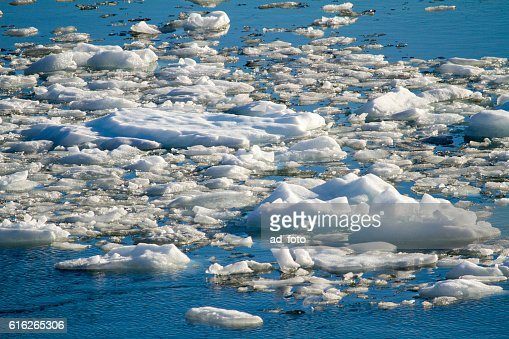 Amalia Glacier - Global Warming - Ice Formations : Stock Photo
