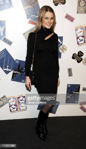 Amanda Hearst during Chanel Event New York Collection December 7 2005 at 57th Street Boutique in New York City New York United States