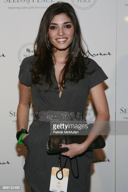 Amanda Setton attends Peace Market 2009 For SEEDS OF PEACE Hosted by IVANKA TRUMP at Cipriani Wall Street on February 19 2009 in New York City