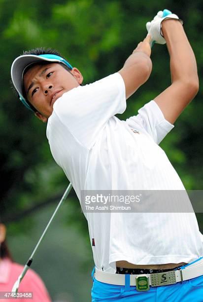 Amateur Hideki Matsuyama of Japan hits a tee shot during the final round of the San Chlorella Classic at Otaru Country Club on July 31 2011 in Otaru...
