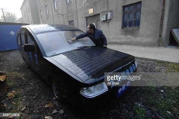 amateur electric car