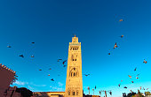 Amazing morning view of the Koutoubia mosque, Marrakech or Marrakesh, Morocco
