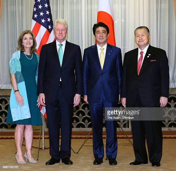 US Ambassador to Japan Caroline Kennedy Former US President Bill Clinton Japanese Prime Minister Shinzo Abe and Former Prime Minister Yoshiro Mori...