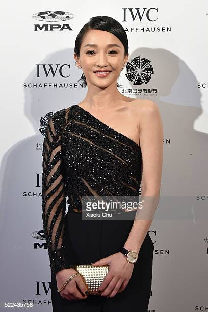 Ambassador Zhou Xun attends the IWC 'For the love of Cinema' Gala Dinner at the Beijing International Film Festival during which the Swiss luxury...