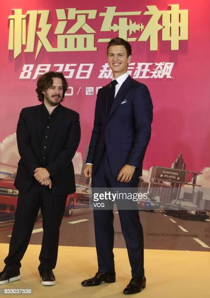 American actor Ansel Elgort and English director Edgar Wright attend the premiere of film 'Baby Driver' on August 16 2017 in Beijing China