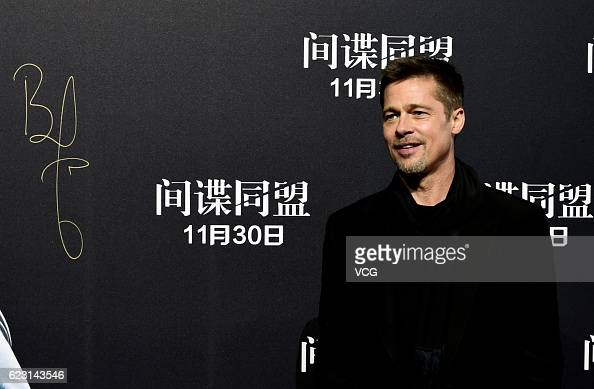 American actor Brad Pitt attends the press conference of director Robert Zemeckis's film 'Allied' on November 14 2016 in Shanghai China