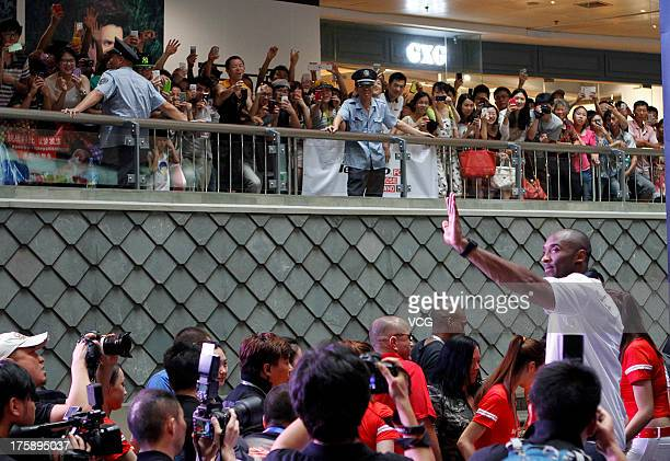 American professional basketball player Kobe Bryant of Los Angeles Lakers attends sian meeting with fans during his Nike Tour in China on August 9...