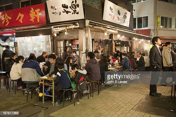 Ameyoko or Ameyocho is a busy shopping street dominated by small marketstyle stalls selling a wide variety of wares especially fish Ameyoko runs...