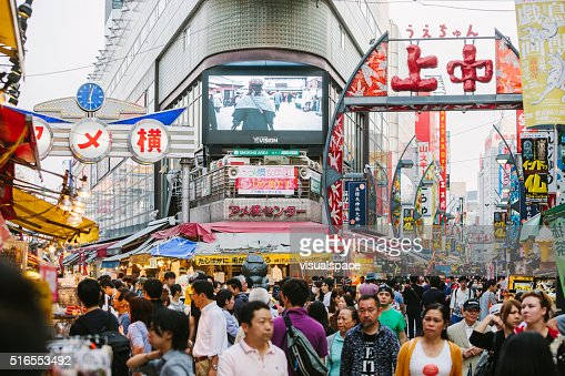 Ameyoko Street Market, Tokyo, Japan