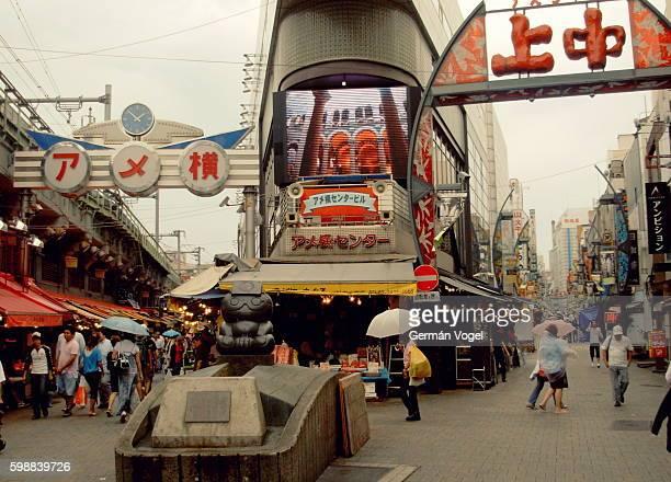 Ameyoko Ueno market of Tokyo