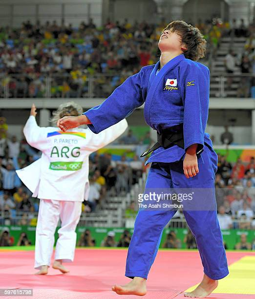 Ami Kondo of Japan shows her dejection after her defeat by Paula Pareto of Argentina in the Women's 48 kg Semifinal on Day 1 of the Rio 2016 Olympic...