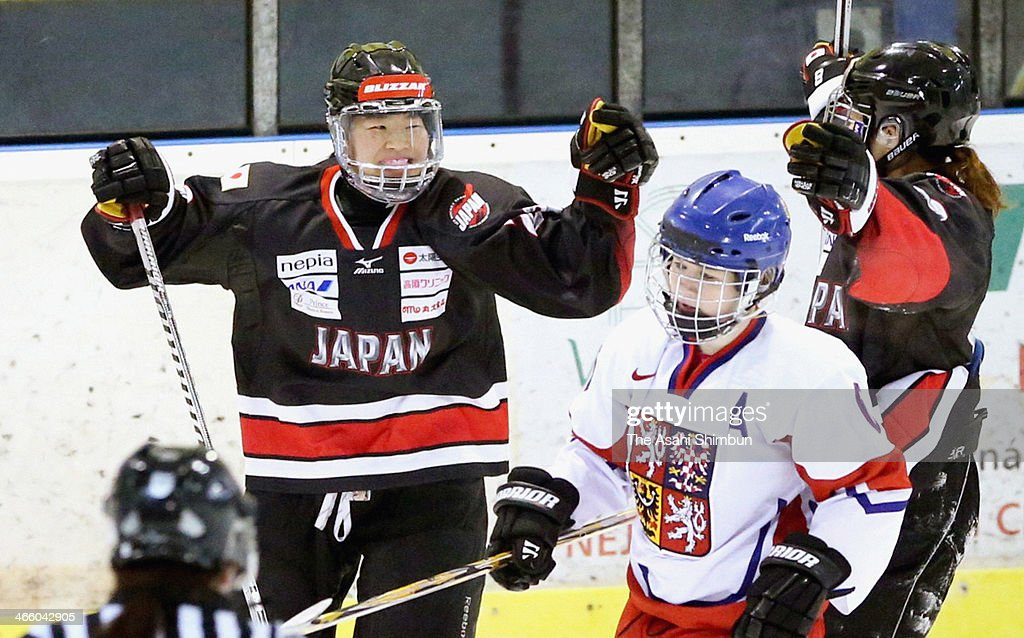 Ami Nakamura of Japan competes during a training match between Czech Republic and Japan on January 30, 2014 in Tremosna, Czech Republic.