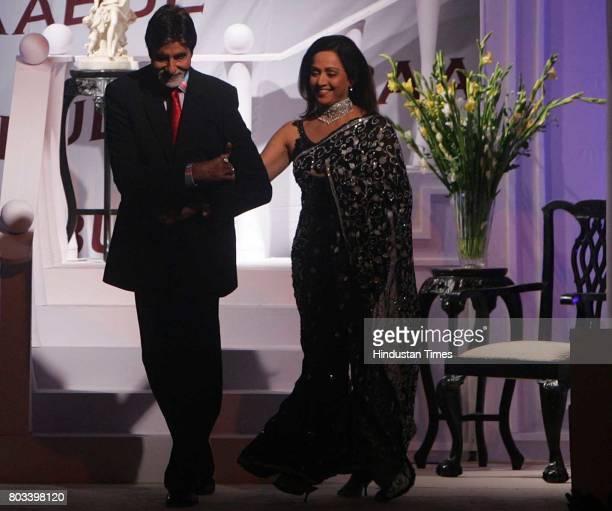 Amitabh Bachchan and Hema Malini at the music launch of Baabul