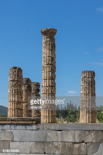 Amphitheater in Ancient Greek archaeological site of Delphi, Greece : Stock Photo