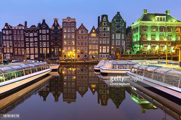 Amsterdam Architecture, Netherlands