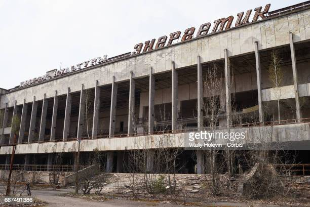 An abandoned the building of culture 'Energetic' in the Pripyat near the Chernobyl nuclear power plant in the Exclusion Zone Ukraine April 5 2017 The...
