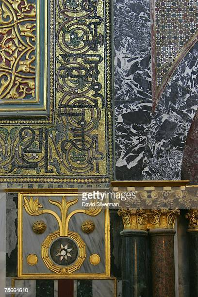An abundance of marble gold and mosaic Quranic scripts decorate the alAqsa mosque on July 18 2007 on the Temple Mount known as AlHaram alSharif to...