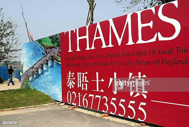An advertisement billboard for Thames Town in a southwestern suburb some 40 kilometres from the twocenturiesold commercial heart of Shanghai 18...
