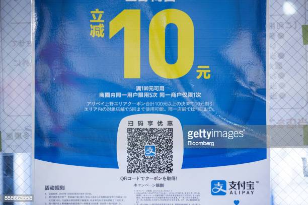 An advertisement for Ant Financial Services Group's Alipay an affiliate of Alibaba Group Holding Ltd is displayed outside a Takeya Co Ueno Select...