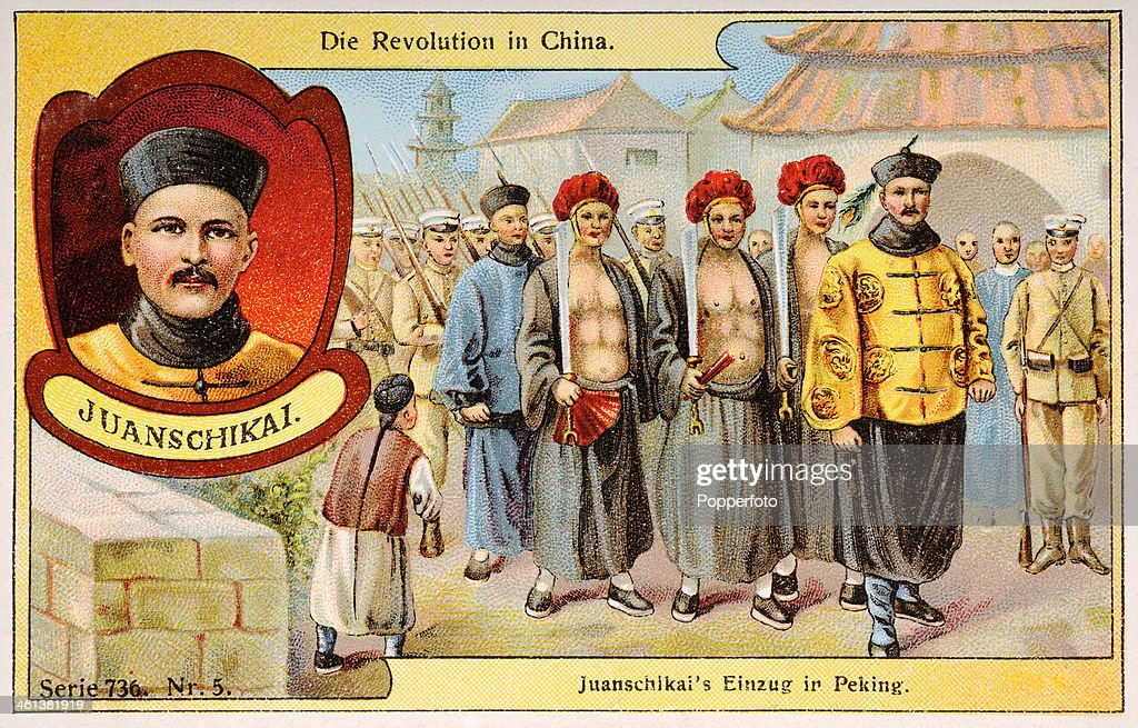 An advertising card printed in Germany illustrating the Chinese Revolution which overthrew the last imperial dynasty and established the Republic of...