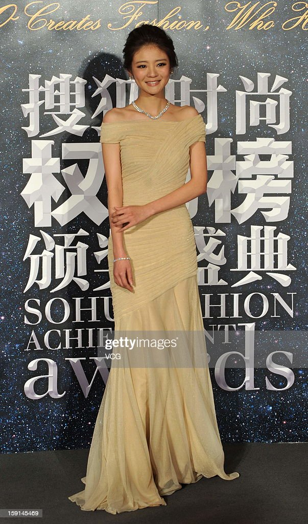 An Ady attends the Sohu Fashion Achievement Awards at China World Hotel Beijing on January 8, 2013 in Beijing, China.