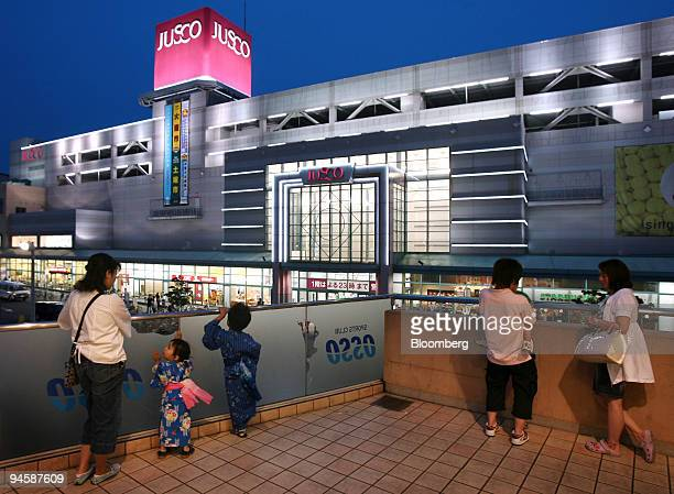An Aeon Co Jusco supermarket stands in Tokyo Japan on Sunday July 7 2007 Aeon Co is Japan's largest supermarket operator and owner of the Jusco chain