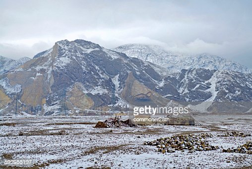 An Afghan refugee settlement! : Stock Photo