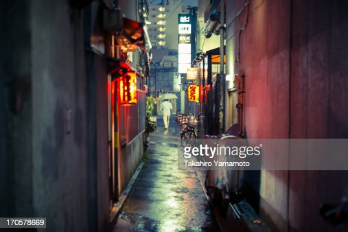 An alley in a local town of Tokyo