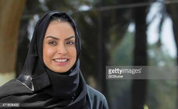 La femme arabe, nationale des Emirats arabes unis