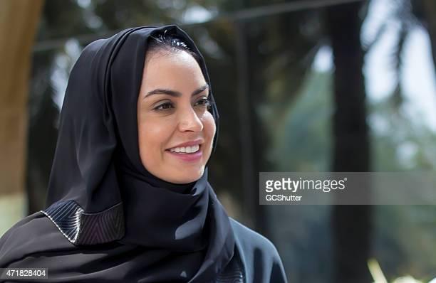 An Arab Woman, UAE National