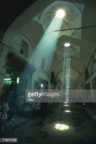 An arcade, Iran, Low Angle View : Stock Photo