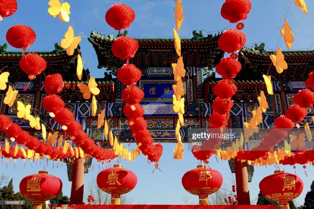 An archway decorated with hanging red lanterns is seen at Ditan Park to greet the Lunar New Year on February 7, 2013 in Beijing, China. Fall on February 10 this year, the Chinese Lunar New Year, also known as the Spring Festival, which is based on the Lunisolar Chinese calendar, will be celebrated from the first day of the first month of the lunar year and ends with Lantern Festival on the Fifteenth day.
