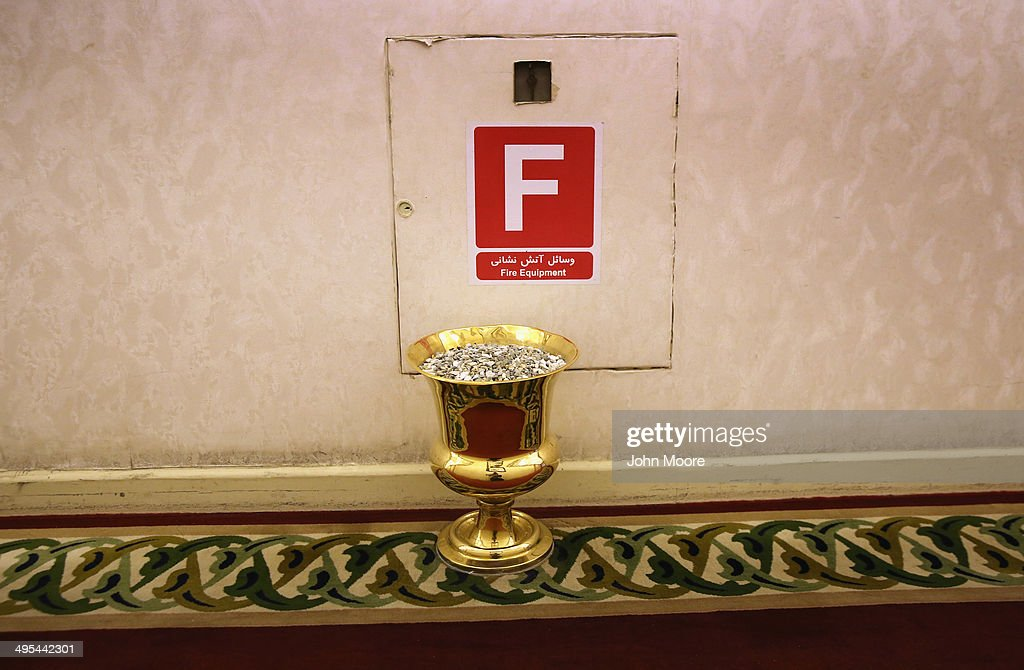 An ash tray sits in a hotel hallway on June 3, 2014 in Isfahan, Iran. Iran on June 4, will mark the 25th anniversary of the death of the Ayatollah Khomeini and his legacy of the Islamic Revolution.