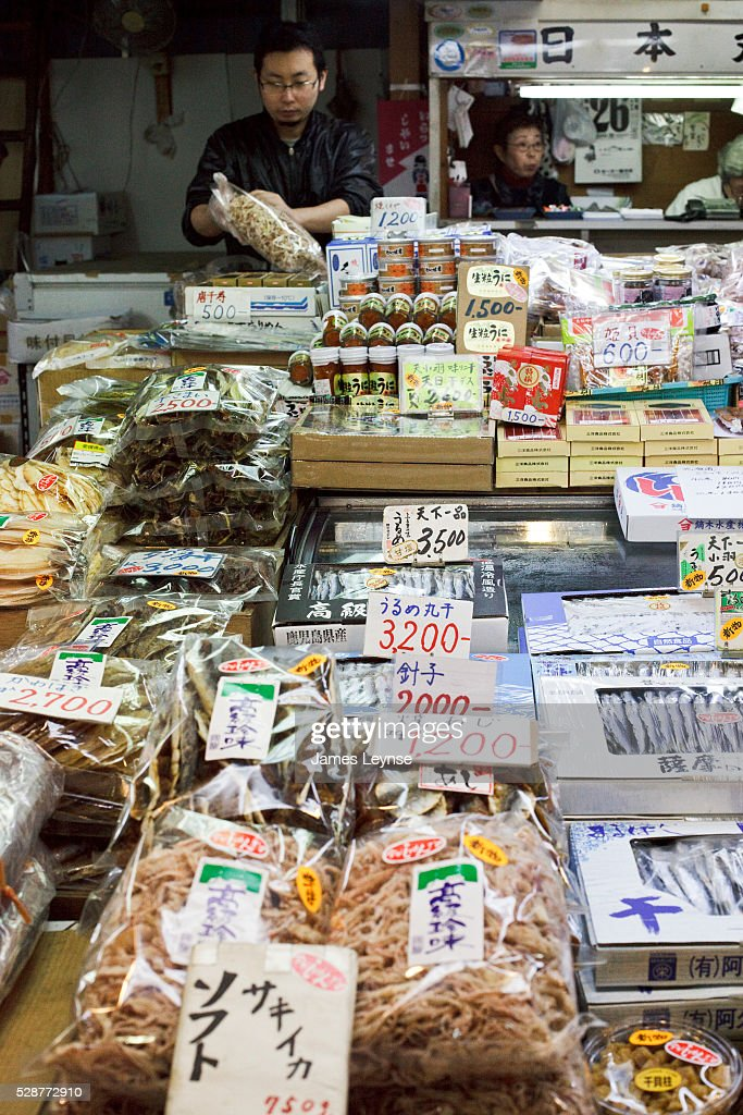 An assortment of dried fish for sale at the tokyo for Wholesale fish market los angeles