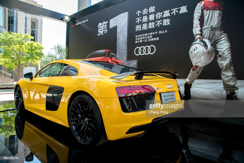 An Audi R8 V10 Sports Car Exhibited On A Shopping Plaza. As The 2017 New